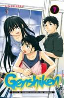 Genshiken #07