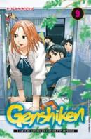 Genshiken #09