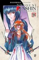 Rurouni Kenshin #21