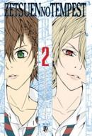 Zetsuen no Tempest #02