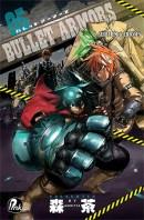 Bullet Armors #05