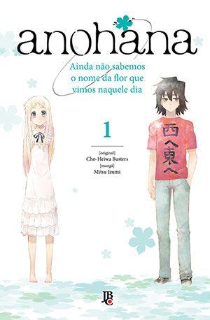 capa de Anohana #01