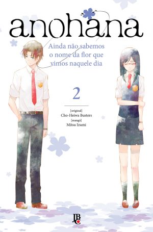 capa de Anohana #02