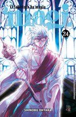 mangá Magi - O Labirinto da Magia #24