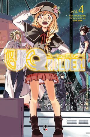 capa de UQ Holder #04
