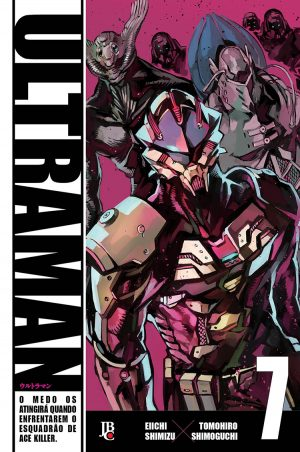 capa de Ultraman #07