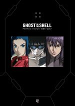 mangá Ghost in the Shell Perfect Book
