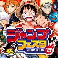 Line-up Jumpfesta 2015