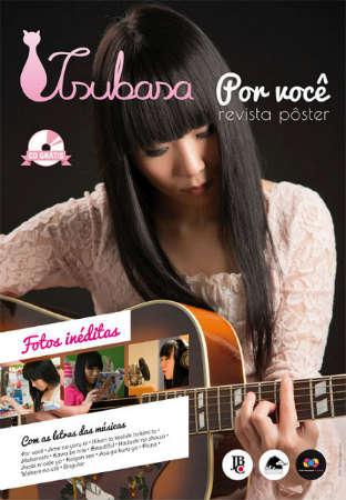 cantora_tsubasa_revista_poster_akiba_space_comix