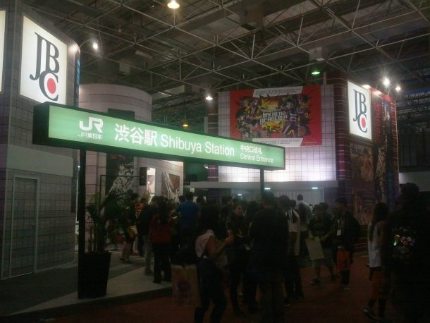 Um pedacinho de Shibuya (Tóquio) no estande da Editora JBC na CCXP 2016