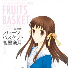 JBC anuncia o retorno do mangá Fruits Basket