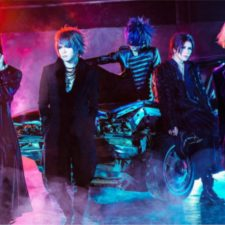 The GazettE de volta ao Brasil