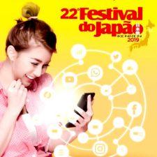 22º Festival do Japão