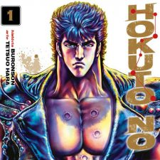 Editora JBC libera a capa de Hokuto no Ken