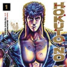 Hokuto no Ken tem lançamento no Anime Friends SP