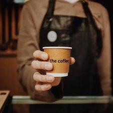 AkibaDica: The Coffee.