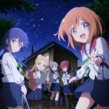Animes para a temporada de janeiro/2020