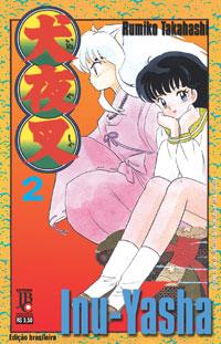 capa de Inu-Yasha #02