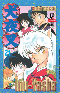 capa de Inu-Yasha #21