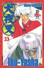 capa de Inu-Yasha #33