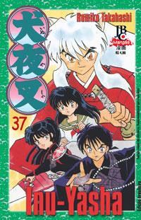 capa de Inu-Yasha #37