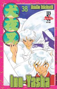 capa de Inu-Yasha #38
