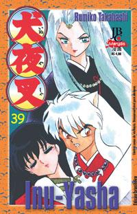capa de Inu-Yasha #39
