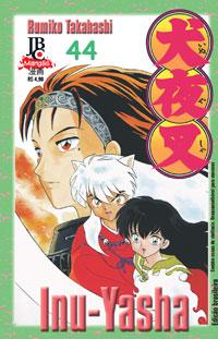 capa de Inu-Yasha #44