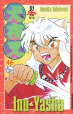 capa de Inu-Yasha #46