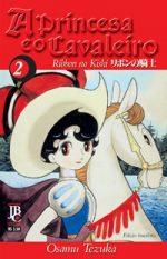 capa de A Princesa e o Cavaleiro #02