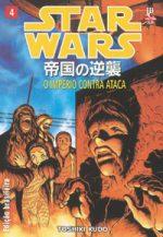 capa de O Império Contra Ataca #04