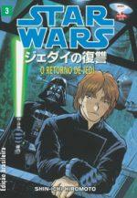 capa de O Retorno de Jedi #03
