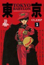 capa de Tokyo Babylon #01