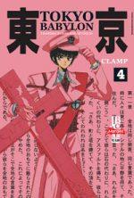 capa de Tokyo Babylon #04