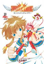 capa de Angelic Layer #05