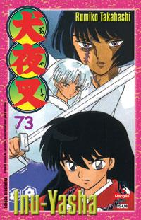 capa de Inu-Yasha #73