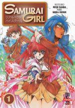 capa de Samurai Girl #01