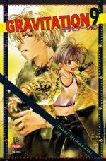 capa de Gravitation #09