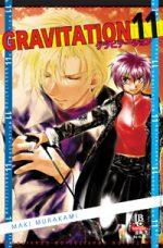 capa de Gravitation #11