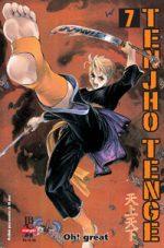 capa de Tenjho Tenge #07