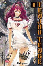 capa de Tenjho Tenge #08