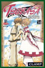capa de Tsubasa #34
