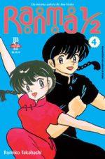 capa de Ranma ½ #04