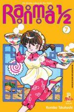 capa de Ranma ½ #07