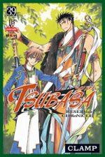 capa de Tsubasa #39