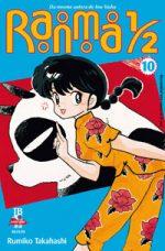 capa de Ranma ½ #10