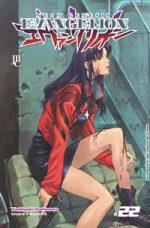 capa de Neon Genesis Evangelion #22