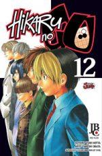 capa de Hikaru no Go #12