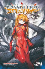 capa de Neon Genesis Evangelion #24