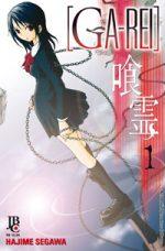 capa de Ga-Rei #01